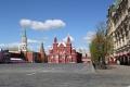 Moskau - Zur Vorbereitung des Feiertags ist der Rote Platz gesperrt